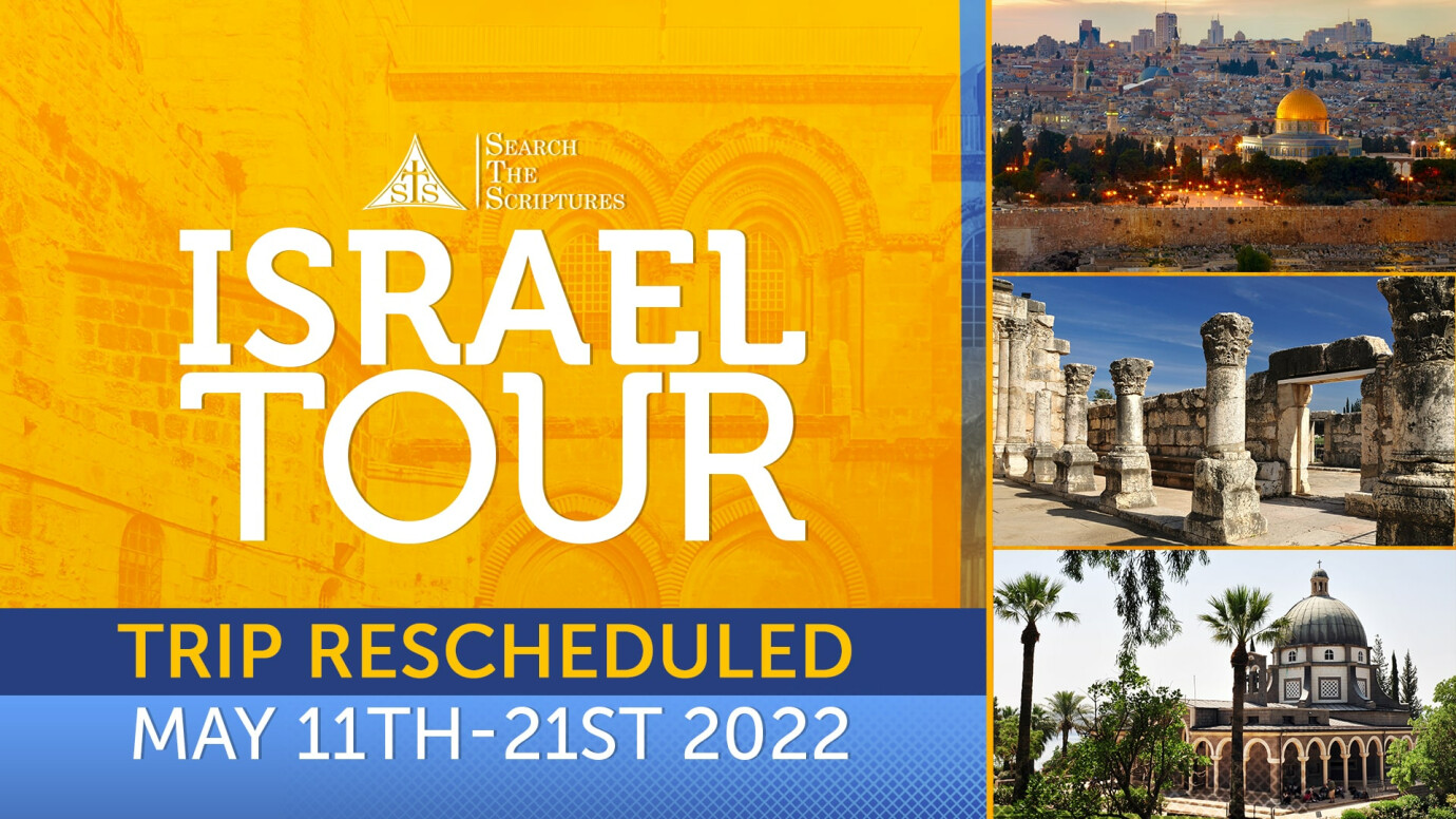 Israel Trip 2022